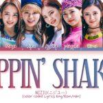 NiziU (ニジユー/虹U) Poppin' Shakin' lyrics (日本語字幕/かなるび/歌詞) (Color Coded Lyrics)
