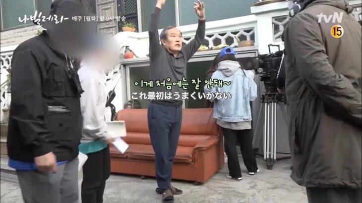 《日本語字幕》ナビレラ🩰1-2話メイキング