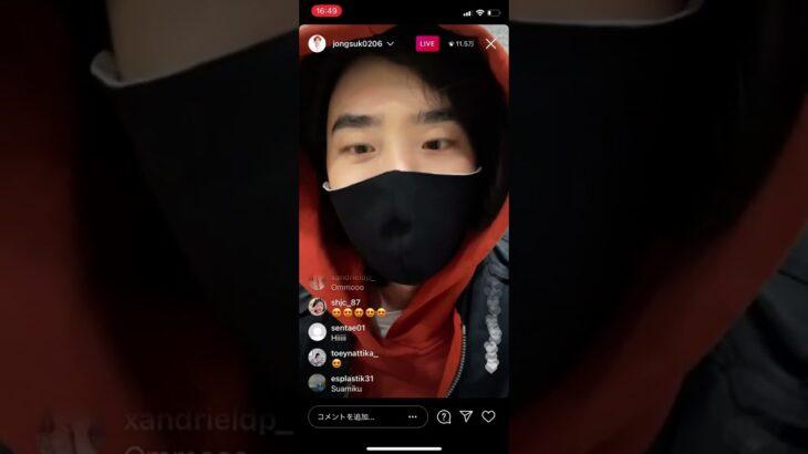 210331 이종석 イジョンソク Instagram ライブ インスタグラムライブ