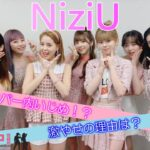 NijiUのメンバー【ミイヒ】の活動休止⁉原因はイジメ⁉