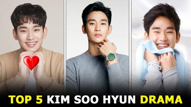 Top 5 Kim Soo hyun drama Series 2021 – Must Watch Best Korean Drama