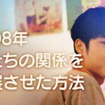 【Go, back Diary】 EP.01 – ひとめぼれした相手と距離を縮める方法