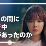 【恋愛プレイリスト】 スペシャル – 香港ディズニーランド