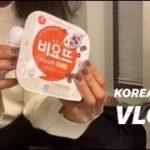 韓国旅行VLOG(1日目)