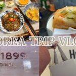 【vlog】のんびり1人で韓国旅行!エステにお買い物にグルメを楽しむ♡【韓国旅行】