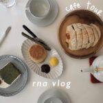 [VLOG] 韓国旅行🇰🇷 カフェ•雑貨屋•服屋巡り(ホンデ/マンウォンドン)