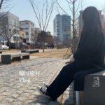 【Vlog】韓国旅行 part1【ソウル】한국여행 (서울)