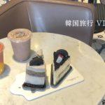 《VLOG》韓国旅行 Part1・한국여행
