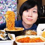 韓国料理デリバリー1万円分食べ切れるまで帰れません!!【モッパン】