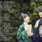 영화 OST명곡 모음 | 韓国ドラマ主題歌バラード – Korean Drama OST