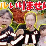 【韓国料理】日本人が知らない超簡単本場のビビンバのレシピ【簡単+モッパン】
