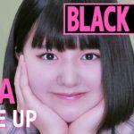【韓国アイドルメイク】大好きなBLACKPINKのリサちゃんになりたい!