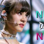 [NiziU] 天使の歌声ニナ 虹プロ  NINA