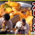 【韓国料理】本当にこれは食べてみてください|激ウマ本格韓国ちゃんぽんの作り方|The BEST Spicy Korean Seafood and meat noodle jjamppong