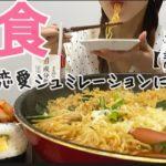 【爆食】独身ぼっちが韓国料理食べまくる深夜飯。【辛ラーメン】【キンパ】