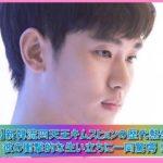 【韓流スター】新韓流四天王キムスヒョンの歴代熱愛彼女とは?彼の衝撃的な生い立ちに一同驚愕!