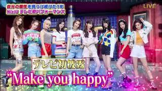 NijiU Make you happy THE MUSIC DAY 2020