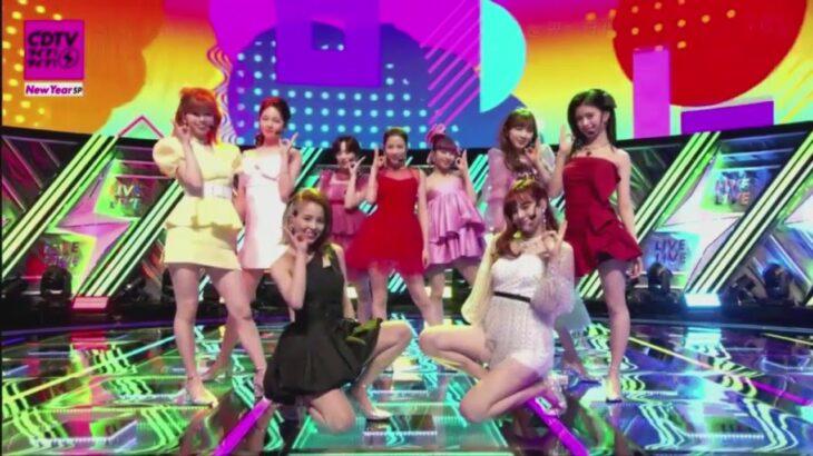 NiziUニジュー2021年1月8日 NiziU♪「Step and a step」MIIHI (ミイヒ)