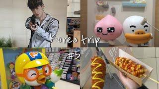 韓国旅行VLOG(2020冬)5日目 デジタルメディアシティ 東大門 한국여행 Korea trip