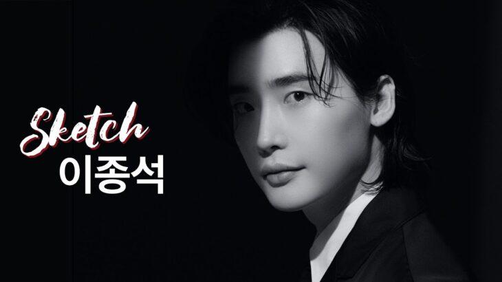 [제작비지원]이종석의 새로운 시작 그리고 프라다 l 이종석, 이종석전역, Leejongsuk, 프라다, PRADA