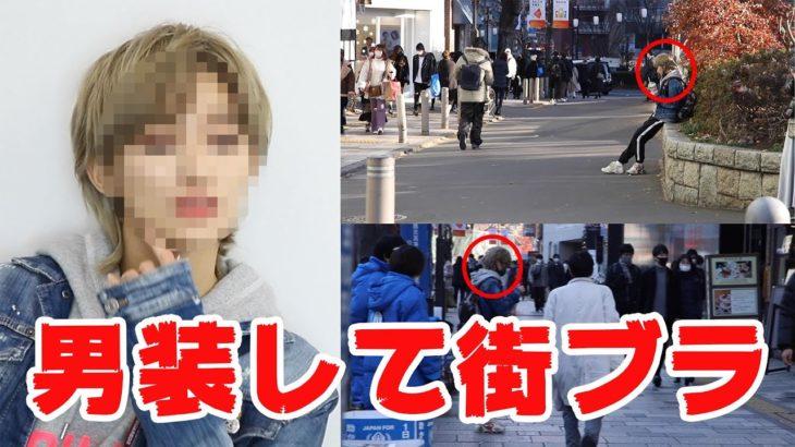 【プロのヘアメイク術】 韓流アイドル風男装メイク