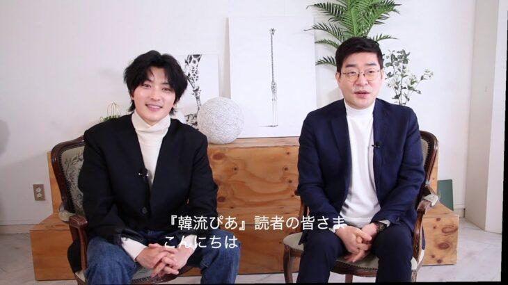韓国ドラマのオススメジャンルであるサスペンス、ミステリードラマ。『模範刑事』主演のソン・ジョンジェさん、チャン・スンジョさんにコメントいただきました!