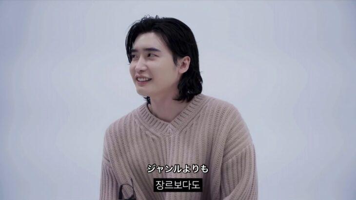 [日本語字幕] イジョンソク エスクァイア インタビュー
