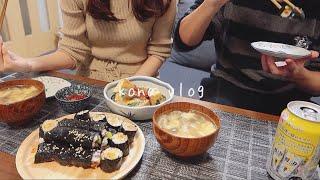 夫婦の食事vlog🍙/ツナキムチキンパ/韓国料理/酢豚/チンジャオロース