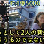 """ヒョンビン、新築マンション購入で結婚説が浮上?""""48億ウォン&70坪台"""""""