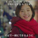【日本語字幕:歌詞:カナルビ】크러쉬(Crush)-Beautiful [도깨비(トッケビ) OST Part4]