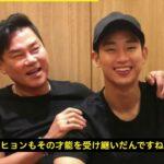 キムスヒョンは、JYPの練習生だった?! 【俳優|キム・スヒョン #2】19の真実
