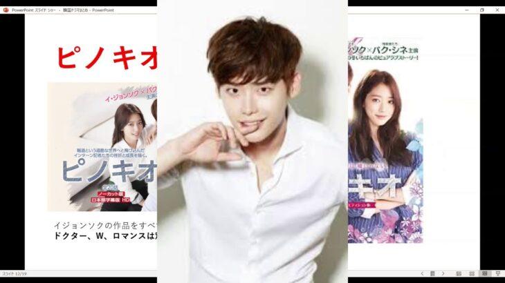 光貴妃リビングサロン KOHKIHI Vol#8 韓国ドラマにハマる理由 PART2  #アラフィフ・アラ還
