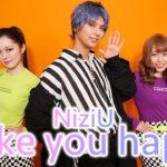 【踊ってみた】憧れの韓国アイドルにガチ変身して『Make you happy』踊ったら…【NiziU】【BTS】