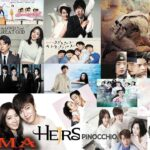 OST Korean Drama The Best 2017 – Sountrack Korean Popular Drama Sad Make you cry