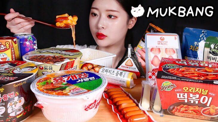 편의점 꿀조합❤️ 컵라면에 떡볶이, 디저트까지 먹방 | THE BEST KOREAN CONVENIENCE STORE FOOD! MUKBANG 韓国コンビニ料理 Toko Makanan