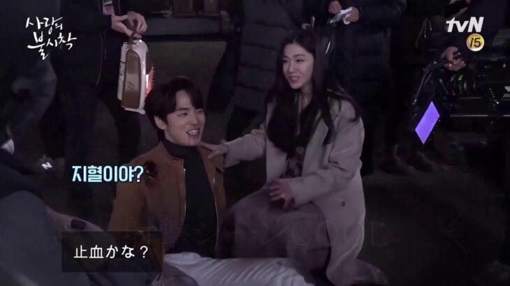 韓国の人気のドラマ 愛の不時着の魅力👀