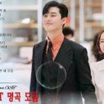 韓国ドラマOSTー人気バラードまとめ | 드라마 OST 명곡 Top 20