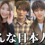 日本語が上手すぎる韓国アイドルTOP7
