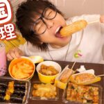 【大食い】ウーバーイーツで韓国料理を食べ放題した!!!!【韓国】