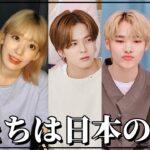 韓国で大活躍している日本人K-POPアイドルTOP15