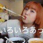 雑談しながら韓国料理爆食する