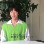 #韓流ぴあ 6月号 #チャニ (SF9)さんのコメント公開