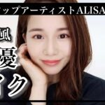 【韓国メイク初心者】韓国女優から学ぶ!美白、透明感、美人顔の作り方をプロが解説【韓国コスメ】