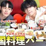 【韓国料理大食い】セブンイレブンで買える韓国料理だけで大食いしてみた!!!