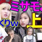 【下手な韓国人より上手い】韓国語が上手な日本人は誰だ?韓国人が率直に判定│発音編
