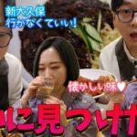 【おすすめ韓国料理】めっちゃ美味しいジャージャー麺屋さんを見つけました!