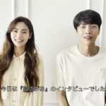 #韓流ぴあ8月号発売中 #イミンギさんと #ナナにコメントいただきました。