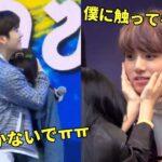 【嫉妬注意】ファンへの対応が神すぎる韓国アイドルTOP5 【BTS/SEVENTEEN/TWICE/MAMAMOO/GOT7】