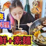 【夏限定】韓国の暑い夏!代表韓国料理!冷たくさっぱりウニ・アワビ・サザエ・タコ・ホヤ・野菜・素麺の新鮮海鮮食べる!【モッパン】