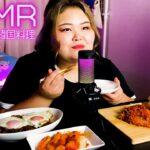 【ASMR】韓国料理を食べまくる!ライスペーパートッポギ、チキン、ヤンニョムえのき【HyperX QuadCast S】